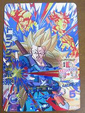 Carte Dragon Ball Z DBZ DBH Dragon Ball Heroes HGD9 CP4 Prisme Neuve Jap
