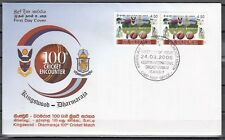 ^ Sri Lanka, Scott cat.1542. Cricket Match, Sports issue. First day cover.
