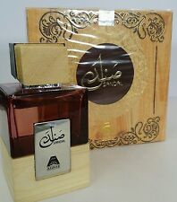 Sandal By Oudh Al Anfar Spray Sandalwood Oil Musk Citrus Sweet Elegance Oriental
