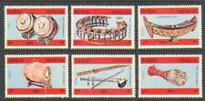 Laos 1984 Music/Instruments/Drums/Pipes 6v set (n21162)