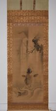 Antique Japanese Scroll Painting Signed Kano Chikanobu (b. 1660 - 1728 )