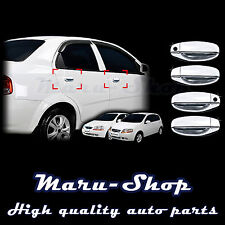 Chrome Door Handle Catch Cover Trim for 02~08 Chevrolet Aveo/Kalos 4DR/5DR/3DR