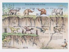 Bhutan - Prehistoric Animals, 1999 - Sc 1219 Sheetlet of 10 MNH