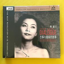 Tong Li 童麗 對話 II 古箏與童麗的故事 Dialogue 妙音唱片 XRCD 2 Chinese Audiophile JVC Japan CD
