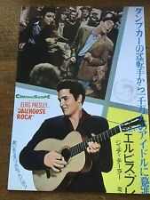 Elvis Presley Music Memorabilia Ephemera Jailhouse Rock CinemaScope Poster
