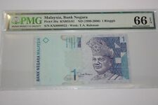 (PL) NEW: RM 1 KX 0000022 PMG 66 EPQ 5 ZERO SUPER LOW ALMOST SOLID NUMBER UNC