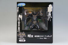 SEGA GARO DARK KNIGHT KIBA Figure EIREI SEGA KUJI Prize Unused 545f02
