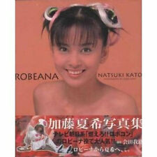 Garo Aida PHOTO BOOK Sexy idols idol Gravure Japanese  6  ROBEANA