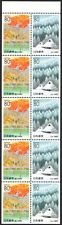 Japan Z440b mnh pane 2000 4 Seasons of Kyoto (Kyoto Prefecture)  - nature