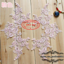 BF181 2PC, Flower Motif Fabric Embroidered Lace Trim Sewing Applique Dress Decor