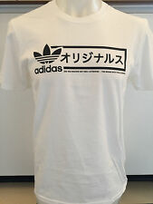 ADIDAS NMD 3  WHITE GRAPHIC TEE T SHIRT MENS SIZE LARGE NWT