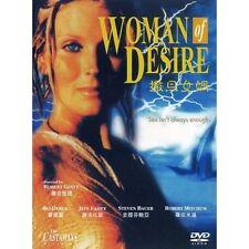 WOMAN OF DESIRE (NEW DVD)