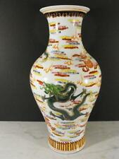 Magnificent Rare 19th Century Chinese 17 inch tall Dragon Porcelain Vase