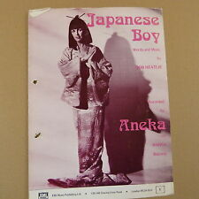 songsheet JAPANESE BOY Aneka, 1981
