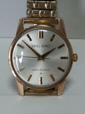 King Seiko First 25J 14K Manual Wind VG