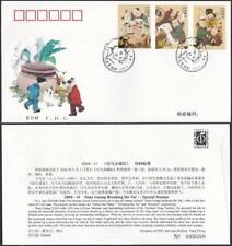 CHINA 2004-11 Sima Guang Breaking the Vat 司马光砸缸 Stamp FDC