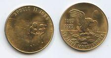 G13345 - Medaille 10 Jahre Mondlandung 1969-1979 Apollo 11 Astronauten auf Mond