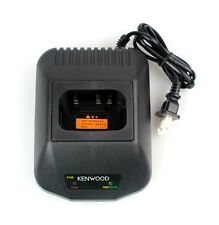 Hot Radio Battery Charger 220v for Kenwood TK 2207/2307/3201/3207 TK-2202/3302P