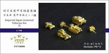 Five Star 1/700 FS710008 Imperial Japan Armored Vehicles II