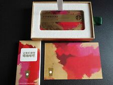 STARBUCKS COFFEE 2016 BEIJING CHINA REWARDS CARDS SPECIAL EDITION WITH BOX USED