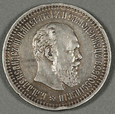 RUSSIA 1893 SILVER Poltina 1/2 ROUBLE/RUBLE VF Y#45 ALEXANDER III KEY DATE