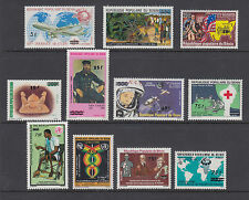 Benin Sc 575-585 MNH. 1984 sucharges on 1977-1983 commems, cplt set, VF.
