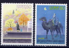 JAPAN Sc#2587-8 1997 Folk Songs - 1 MNH