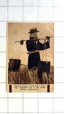 1939 Japanese Farmer, Scarecrow Competition, Water Carrier, Scary Mask