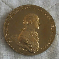 RUSSIA 1797 PAUL I GOLDEN PROOF PATTERN CORONATION ROUBLE