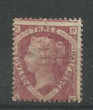 1870 Sg 51/2.11/2d Rose Red (PK) Plate 3, Unmounted Mint with Gum.