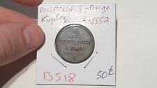 ALLEMAGNE KUPFER 3 PFENNINGE 1855 A - OLD GERMAN COIN - REF13518