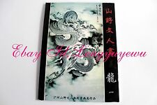 Orient Dragon Tattoo Flash Line Drawing Ouline chinese Painting  Reference Book