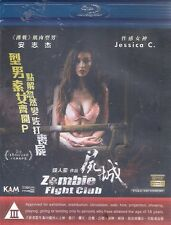 Zombie Fight Club Blu Ray Andy On Jessica C Michael Wong NEW Eng Sub Horror