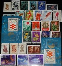 RUSSIA SOWJETUNION 1972 Year Set Jhg. 3972-4079 Block 74-82 3937-4045 + S/S MNH