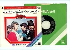 "THE BEATLES 7"" PS Japan STRAWBERRY FIELDS FOREVER reissue"