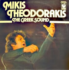 ++MIKIS THEODORAKIS the greek sound LP 1976 MFP sto perigiali to krifo EX++