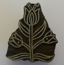 Lotus Flower Shaped 5.5cm x 4.5cm Indian Hand Carved Wooden Printing Block