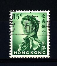 HONG KONG - 1962 - Regina Elisabetta II