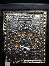 Dormition Of The Mother of God Silver Greek Orthodox Icon 17.5x21cm