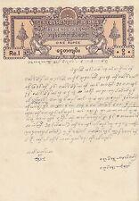 Birmania: 1950 1 rupia Timbres Papel Impreso en A4 hoja-usada