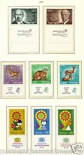 ISRAEL STAMP WITH TABS COLLECTION 1967 MNH/OG