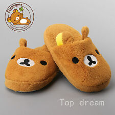 Cute Anime Rilakkuma Bear Soft Plush Slippers Indoor Home Unisex Shoes 1 Pair