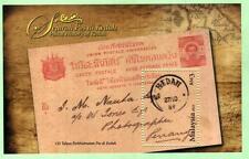Malaysia 2012 Postal History of Kedah ~ MS