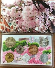 2010 Japan mint set cherry blossom imose 6BU coins