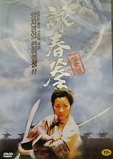 Wing Chun -Region 2 Compatible DVD (UK seller!!!) Michelle Yeoh, Donnie NEW