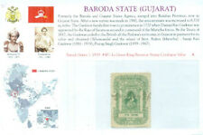 indian States Baroda: 1939  #451 1a Green King Revenue Stamp