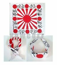 New Japanese Rising Sun Bandana Scarf Japan Flag Kamikaze Battle Headband Biker