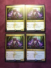 X4  Rakshasa Deathdealer JAP   - MTG Magic   (see scan)