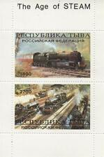 "THE AGE OF STEAM LOCOMOTIVE TRAIN MINIATURE 4"" x 2.5"" MNH STAMP SHEETLET"