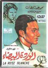 The White Rose 1933 M. Abdel Wahab Eng French Subtitled Classic Arabic Movie DVD